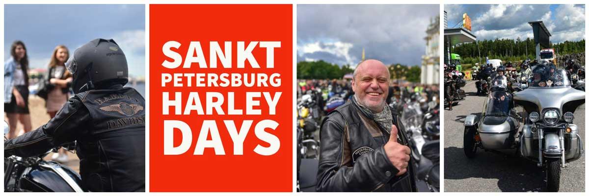 St. Petersburg Harley Days