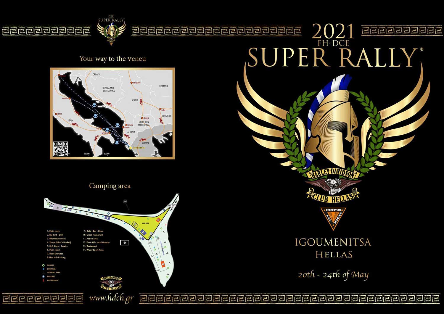 Super Rally 2021 Griechenland