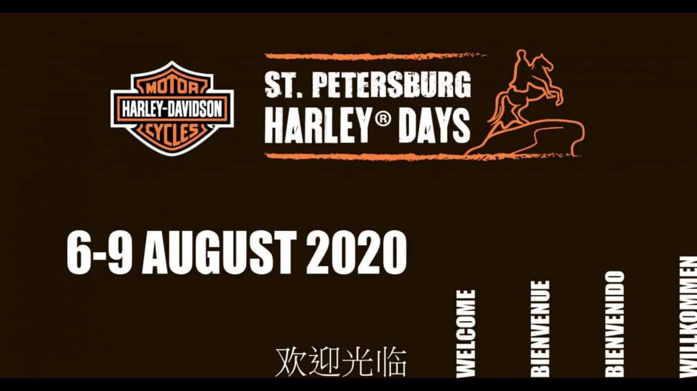 Sankt Petersburg Harley Days 2020