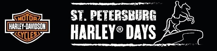 Logo von den Sankt Petersburg Harley Days